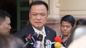 รมว.สธ. รับพบผู้ป่วยโคโรนาในไทยเพิ่มรวมเป็น 14 ราย แต่ยัน รัฐบาลคุมอยู่