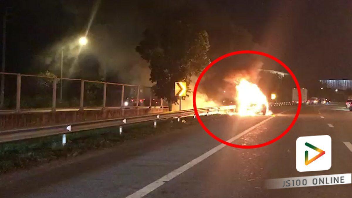 ไฟไหม้รถเก๋ง บน ถ.มอเตอร์เวย์ ขาออก ที่กม. 17 (03-01-2561)
