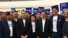 เลือกตั้ง62 : แกนนำไทยรักษาชาติ ยุติปราศรัยใหญ่ ขอทำสมาธิสู้ข้อหายุบพรรค
