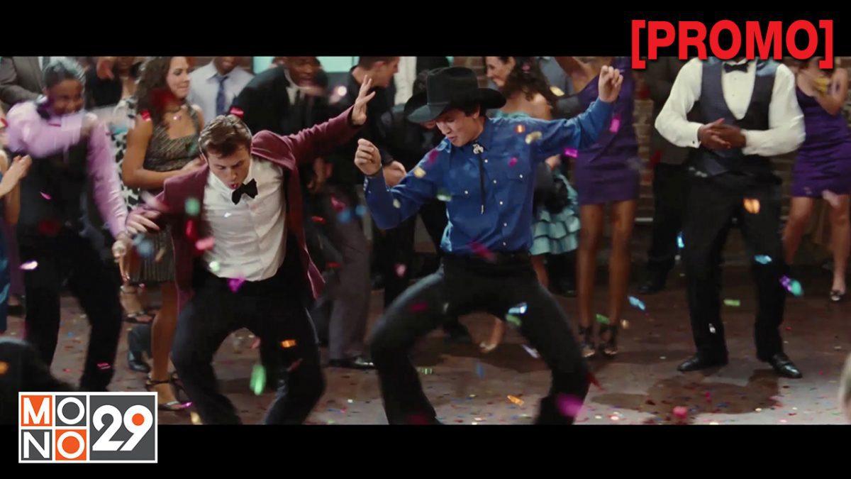 Footloose ฟูตลูส  เต้นนี้เพื่อเธอ [PROMO]