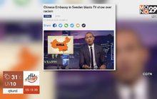 จีนร้องทีวีสวีเดนขอโทษ กรณีเสนอเนื้อหาไม่เหมาะสม