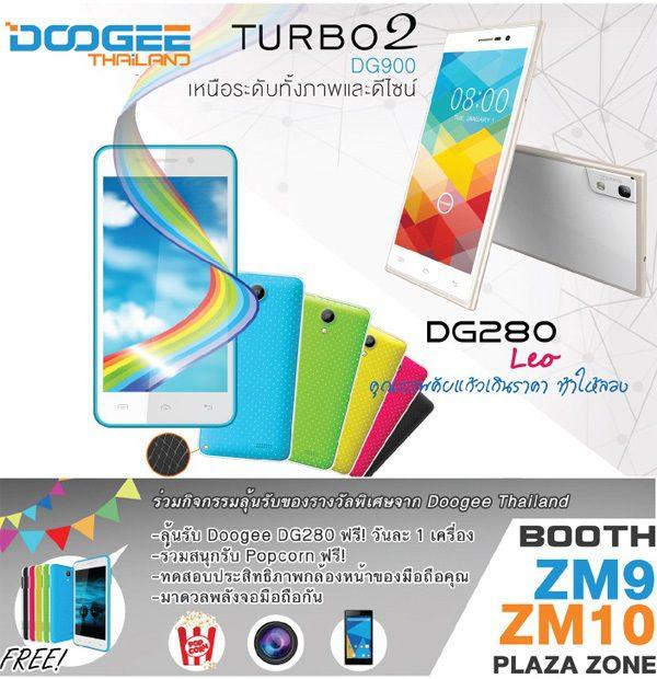 promotion-mobileexpo2015-34