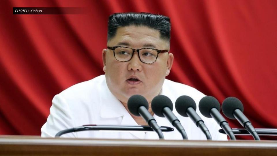 'คิมจองอึน' ไม่รับความช่วยเหลือน้ำท่วมจากตปท. เหตุหวั่นโควิด-19