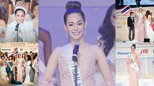 บิ๊นท์-สิรีธร ลีห์อร่ามวัฒน์ นางสาวไทย2562