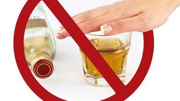 คุมเข้มห้ามจำหน่ายเครื่องดื่มแอลกอฮอล์เนื่องในวันออกวันพรรษา มีโทษทั้งจำทั้งปรับ