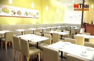 Lee cafe (ลี คาเฟ่) ร้านอาหารจีนสไตล์โมเดิร์น