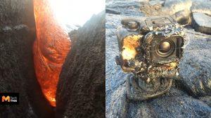 ดูภาพจาก GoPro ตั้งกล้องถ่ายลาวา แม้โดนเผาแต่ยังทำงานได้!!