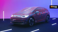 VW ID.3 รถยนต์ไฟฟ้าแฮทช์แบ็ค ปล่อยทีเซอร์ก่อนเปิดตัวในปีนี้
