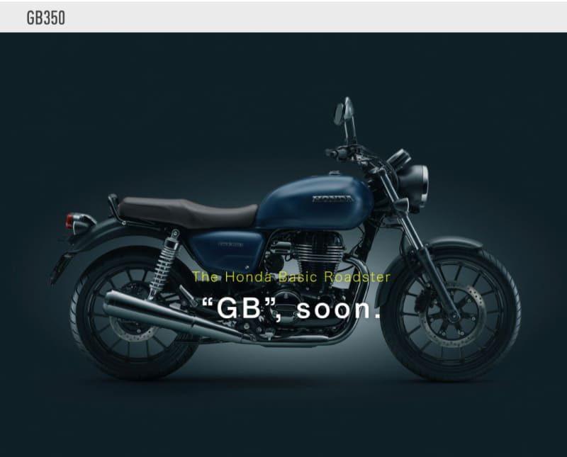 Honda GB350
