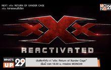 """มันส์ระห่ำกับ ภ.""""xXx: Return of Xander Cage xXx""""  ทางช่อง MONO29"""