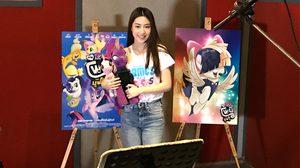 จากหน้ากากโพนี สู่การพากย์และร้องเพลงตัวละครโพนี ในแอนิเมชั่น My Little Pony: The Movie