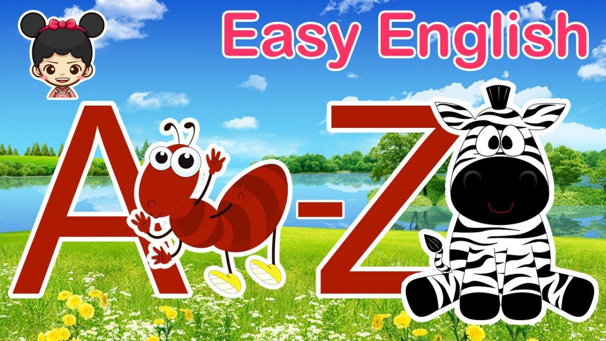 สื่อการสอน A-Z