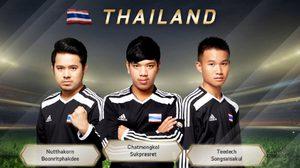 FIFA Online 3 : ทีมไทยเฉือนชนะเกาหลีคาบ้าน เข้าสู่รอบ 4 ทีม