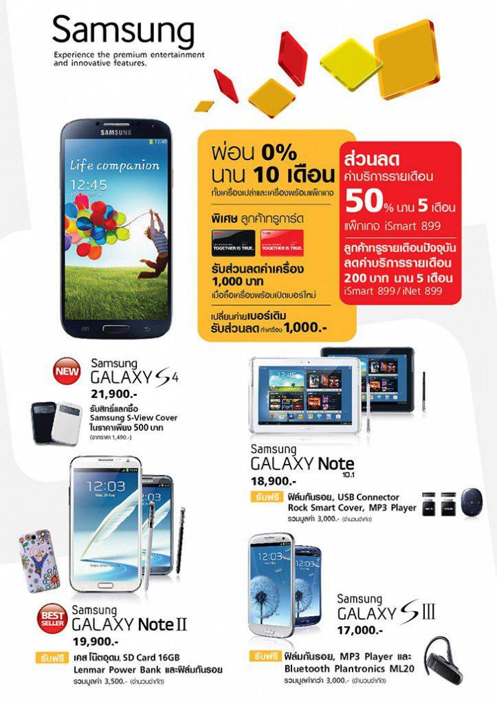 mobile1-5-723x1024