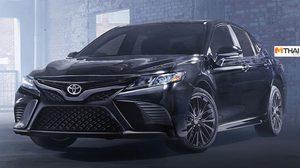 Toyota เตรียมเปิดตัว Camry และ Highlander รุ่นพิเศษ Nightshade Special Editions