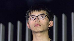 ศาลอุทธรณ์ฮ่องกง สั่งคุก โจชัว หว่อง 6 เดือน ชุมนุมผิดกฎหมาย