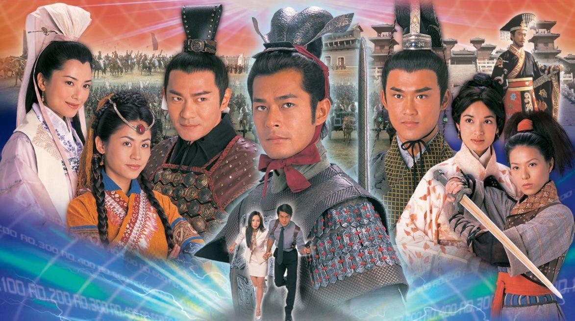 เจาะเวลาหาจิ๋นซี 2001 A Step into the Past พากย์ไทย (ดูซีรี่ส์จีน)