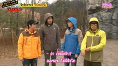 รันนิ่งแมน ตอนที่ 141 เจสสิก้า (SNSD), อึนจีวอน