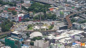 เปิดอัตราค่าโดยสารรถสาธารณะใน กทม.-ปริมณฑล