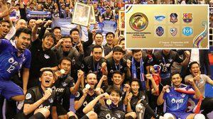 ไทยเจ้าภาพ! เปิดโผ 6 ทีมจาก 5 ทวีป ลุยศึกฟุตซอลชิงแชมป์สโมสรโลก