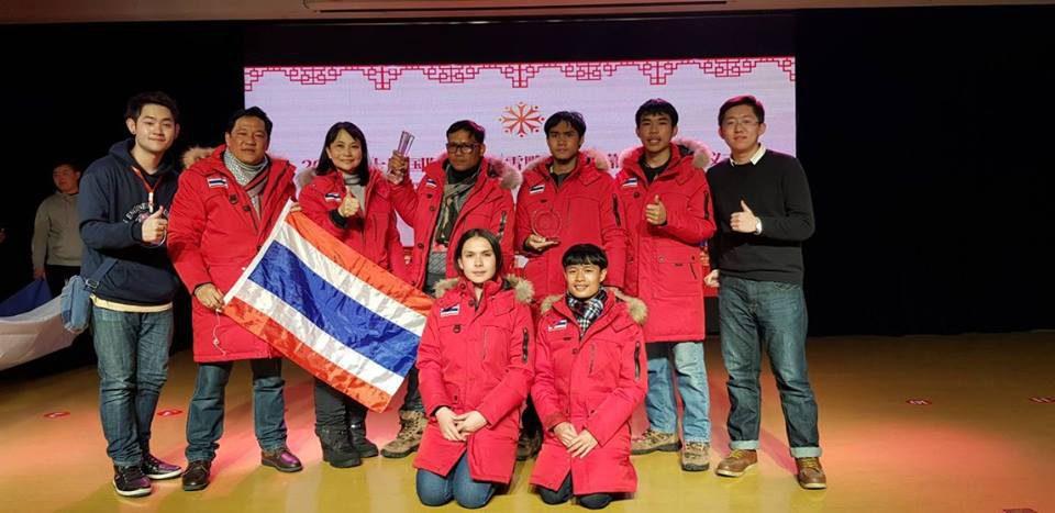 นักศึกษาวิทยาลัยอาชีวศึกษาอุบลราชธานีคว้าแชมป์โลกแกะสลักหิมะ