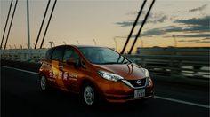 Nissan ส่ง Note e-Power ให้ถึงหน้าบ้าน หากคุณต้องการทดลองขับขี่ ในประเทศญี่ปุ่น