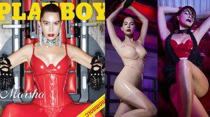 มาช่า วัฒนพานิช กลับมาทวงบัลลังก์เซ็กซี่ตัวแม่บนปกนิตยสาร PLAYBOY เดือนตุลาคม