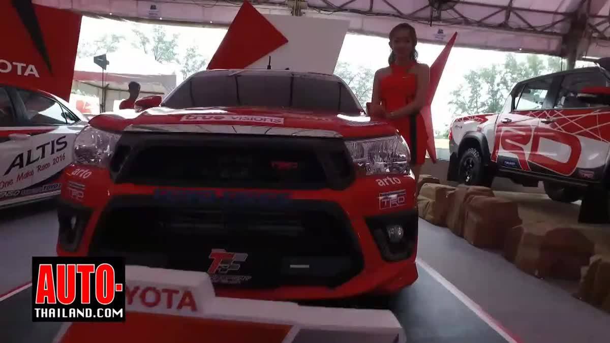 Toyota Motorsport 2016 R1 สะพานหิน ภูเก็ต