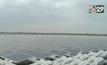โรงไฟฟ้าพลังงานแสงอาทิตย์ลอยน้ำใหญ่ที่สุดในยุโรป