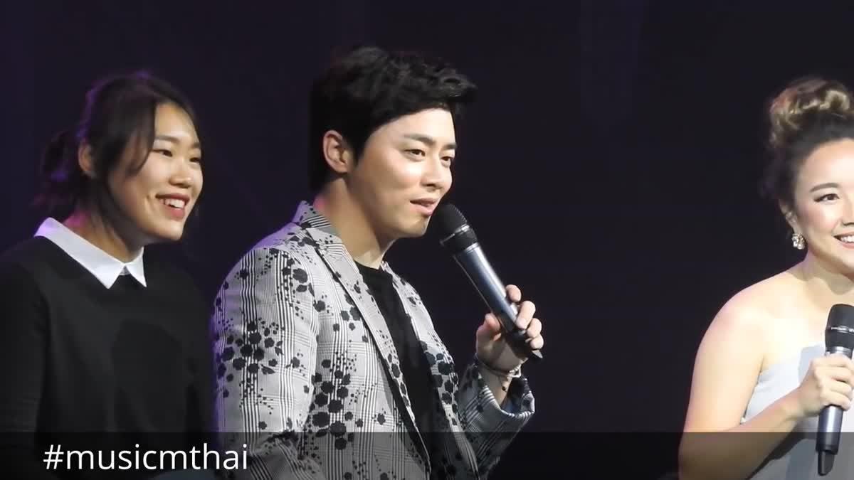 """ใจละลาย! โจจองซอก พูดภาษาไทยสุดอ่อย """"ในครัวมีไฟ ในใจมีเธอ"""""""