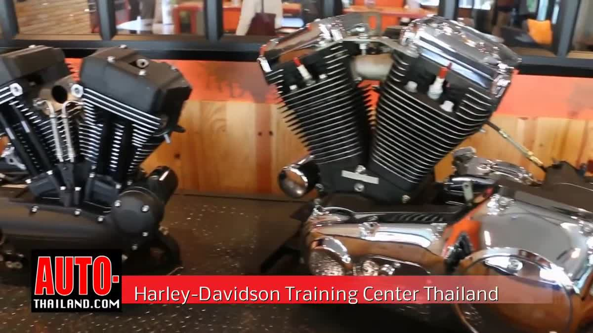 Harley Davidson Training Center Thailand