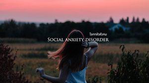 โรคกลัวสังคม กับคนขี้อายต่างกันอย่างไร - แบบไหนถึงเข้าข่ายเป็นโรคกลัวสังคม
