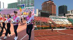 อัพเดทภาพงานฟุตบอลประเพณีธรรมศาสตร์-จุฬาฯ ครั้งที่ 71