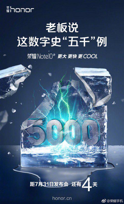 เกมเมอร์มีเฮ! Honor Note 10 มือถือจอใหญ่สเปคแรง ยืนยันให้แบตจุใจ 5000mAh