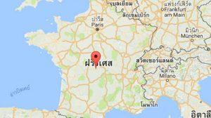 เกิดเหตุยิงกันในสนามบินกรุงปารีส มีผู้เสียชีวิต 1 ราย