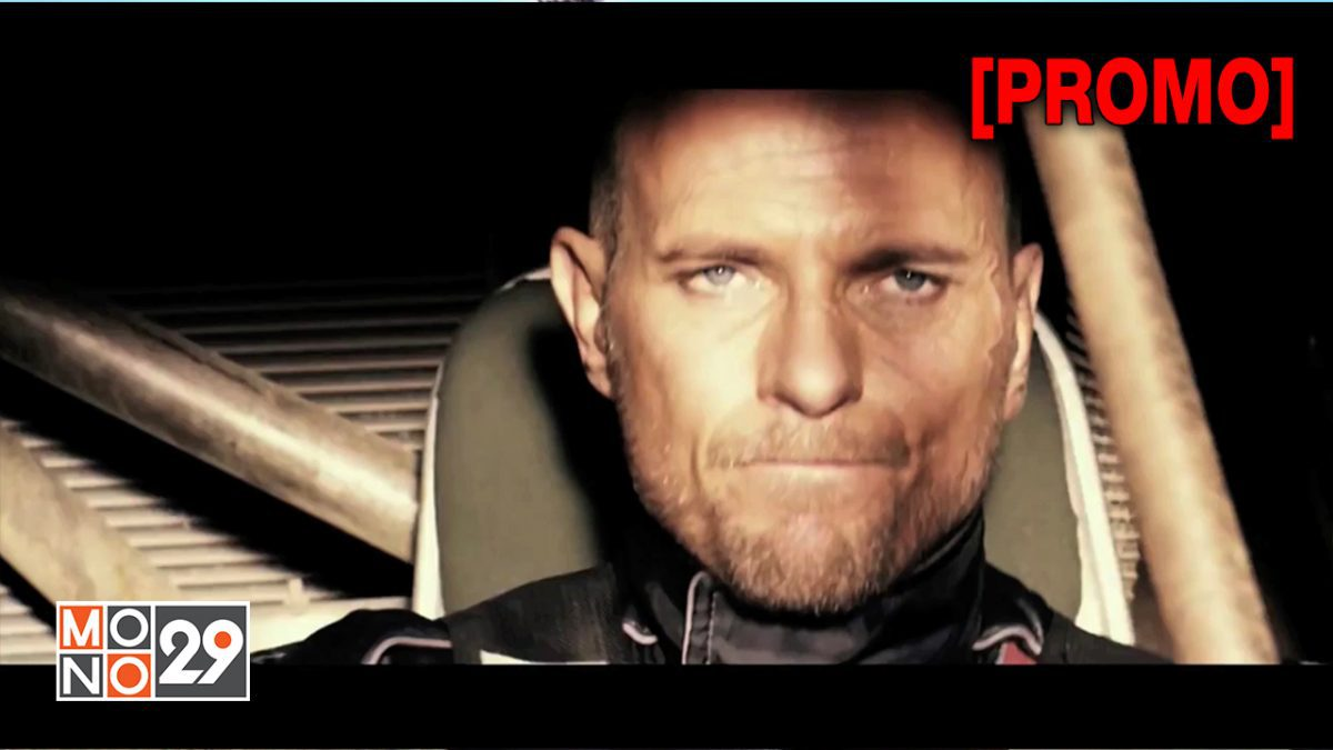 Death Race 3 : Inferno ซิ่งสั่งตาย 3 : ซิ่งสู่นรก [PROMO]