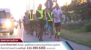 ตูน บอดี้สแลม วิ่ง 12 วัน มุ่งหน้า อ.สิชลคน คนไทยส่งใจเชียร์ ล่าสุดยอดบริจาคทะลุ 200 ล้าน