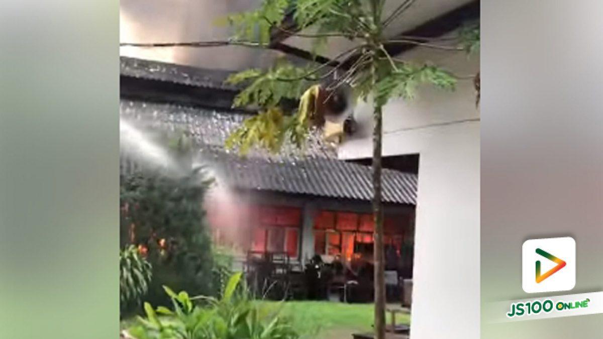 คลิปเหตุการณ์ไฟไหม้ที่โรงเรียนศรีกระนวนวิทยาคม 3 จ.ขอนแก่น (15-05-61)