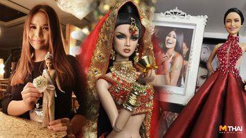 ใช้ Passion นำทาง! คุยกับ เกรซ แฟนนางงาม ผู้ออกแบบชุดและส่งตุ๊กตาประกวด