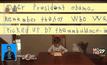 เด็กชายส่งจดหมายถึงปธน.สหรัฐฯขอรับเด็กชายชาวซีเรีย