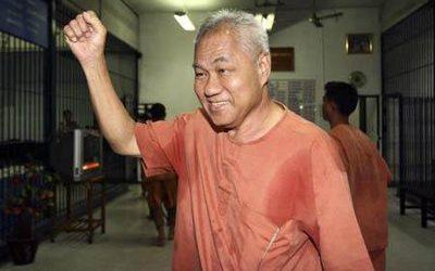 BBC ตีข่าว ยัน2ศพถูกฆ่าคว้านท้องยัดแท่งปูนคือคนสนิท 'สุรชัย แซ่ด่าน'