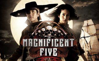 พระ เด็ก เสือ ไก่ วอก Magnificent Five