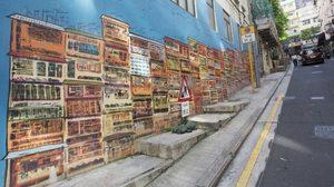"""ฮ่องกงเปิดบ้าน เผยเสน่ห์เมืองแห่ง """"เทศกาลศิลปะนานาชาติ"""""""