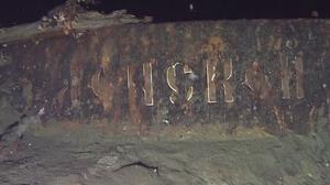 ตามหามา 100 ปี พบซากเรือรบรัสเซีย เชื่อขนทองมูลค่ามหาศาล