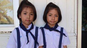 ทักผิดทักถูกกันไหม? เด็กแฝด 29 คู่ในโรงเรียนอุดรฯ เยอะที่สุดในไทย