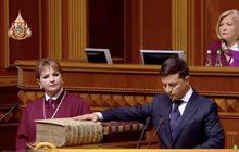 ปธน.ยูเครนคนใหม่สาบานตนรับตำแหน่ง