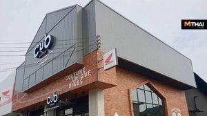 CUB House เปิดโชว์รูมใหม่เอาใจคนชลบุรี โดยนักธุรกิจสาวไฟแรงจากอาคมเจริญยนต์