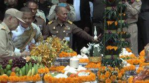 ประชาชนร่วมบวงสรวงตัดไม้จันทน์หอมกุยบุรี ใช้ในพระราชพิธี