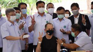 ประเดิมฉีดวัคซีน 'แอสตร้าเซนเนก้า' ล็อตที่ผลิตในประเทศไทยเข็มแรก
