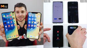 เทียบกันจะๆ ความเร็วเปิด-ปิดแอพระหว่าง Galaxy S10+ และ iPhone XS Max
